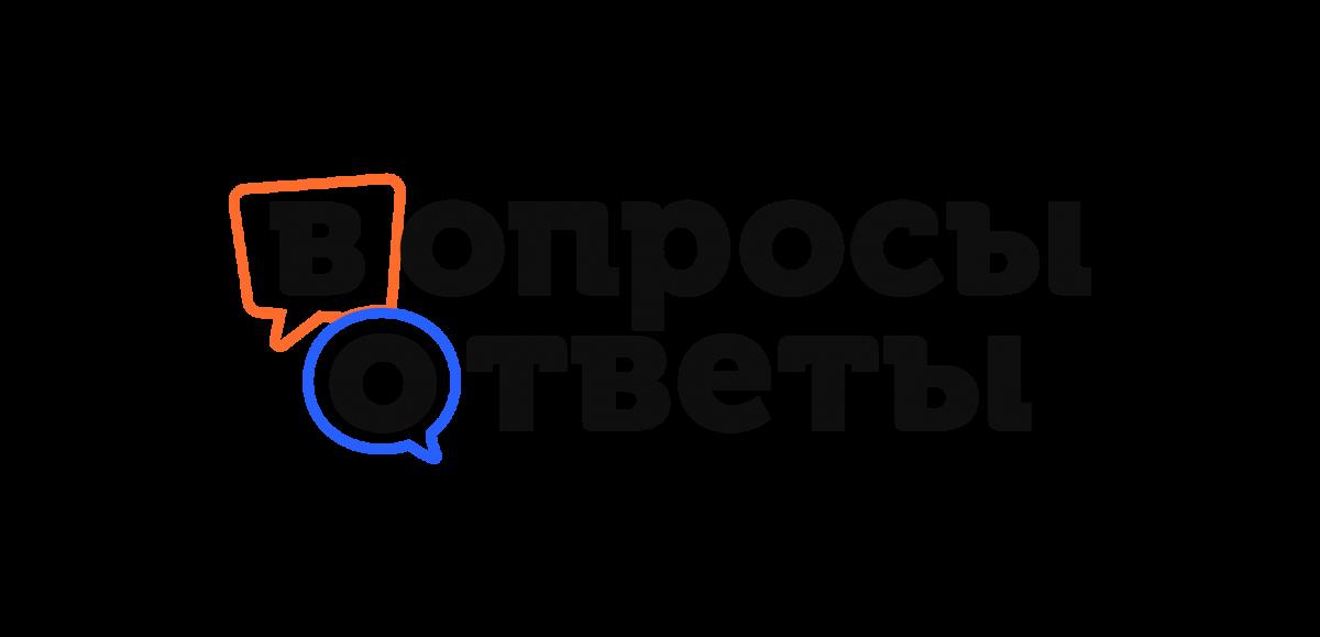 ответы на игру в Одноклассниках