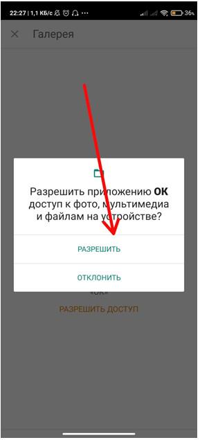 Одноклассники Фото – как найти, посмотреть, удалить